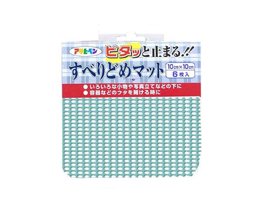 すべりどめマット 10cm×10cm(パステルブルー) LF10-10