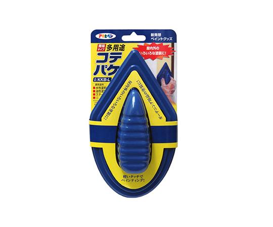 簡易タイプ多用途コテバケ L KKB-L