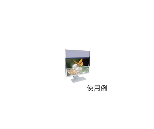 液晶フィルター SUPER DESK8 ブラックフレーム ハイグレード 20.0インチ(16:9)