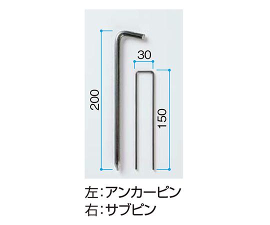 アンカーピン100本入SAP-200 45369600