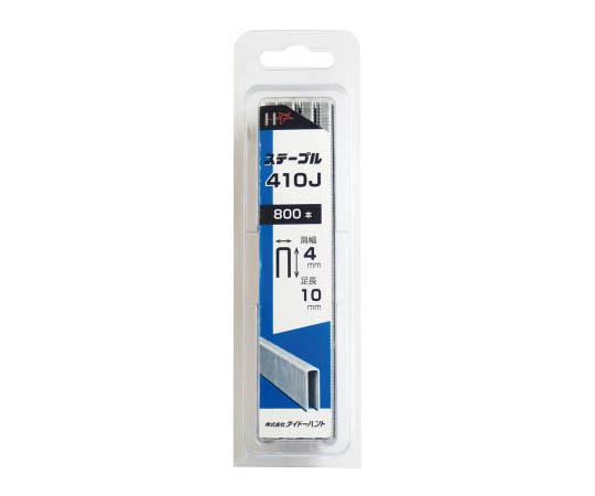 SP J線4mmステープル 410J 00046438