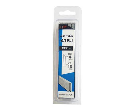 SP J線4mmステープル 416J 00046440