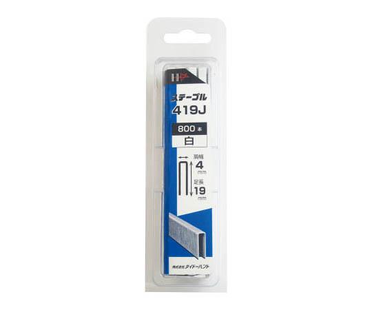 SP J線4mmステープル 419J 白 00046445