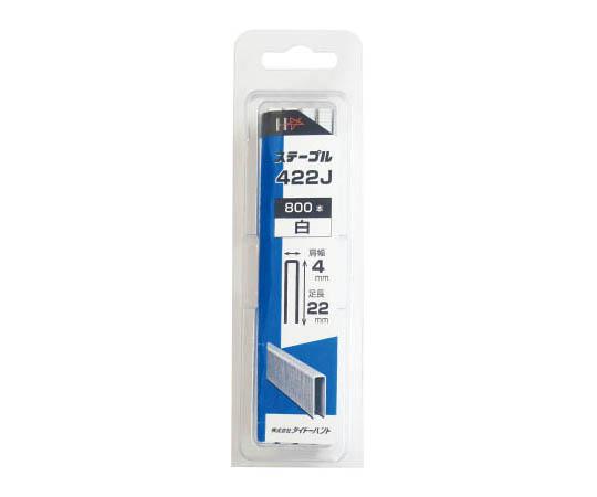 SP J線4mmステープル 422J 白 00046446