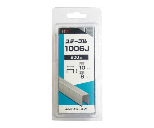 SP J線10mmステープル 1006J 00046448