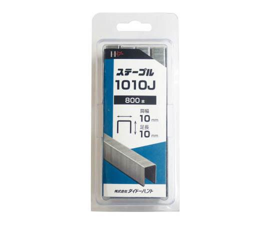 SP J線10mmステープル 1010J 00046450