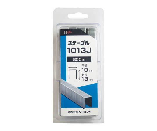 SP J線10mmステープル 1013J 00046451