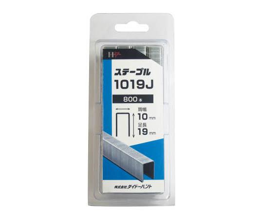 SP J線10mmステープル 1019J 00046453