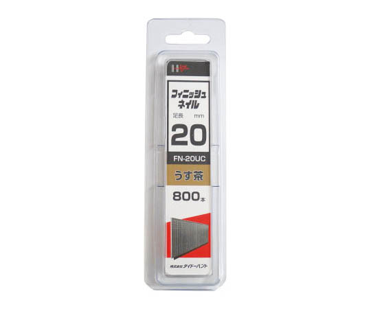 SP フィニッシュネイル FN-20 UC (うす茶) 00046476
