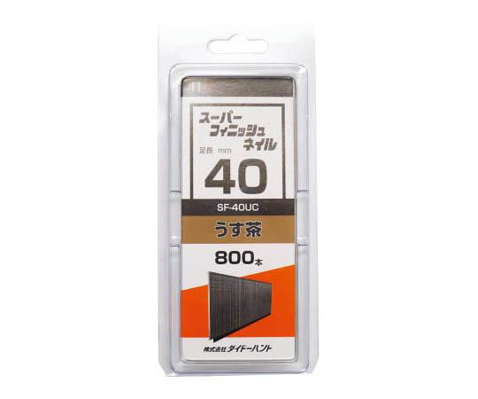 SP スーパーフィニッシュネイル SF-40 UC (うす茶) 00046530