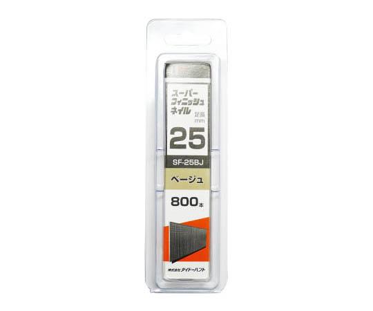 SP スーパーフィニッシュネイル SF-25 BJ (ベージュ) 00046533