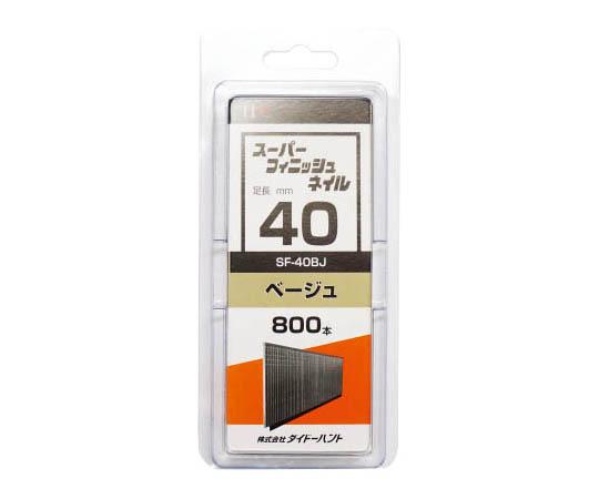 SP スーパーフィニッシュネイル SF-40 BJ (ベージュ) 00046536