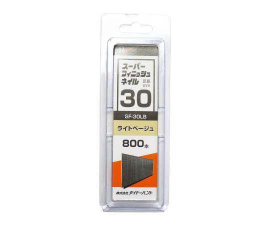 SP スーパーフィニッシュネイル SF-30 LB (ライトベージュ) 00046540