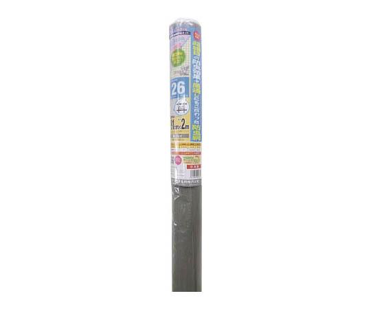 スーパースリム 26メッシュ 91cm×2m グレイ