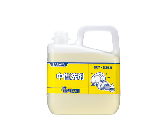 野菜・食器用中性洗剤 ヤシノ洗剤 5kg