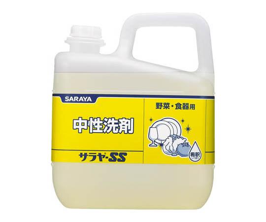 食器用中性洗剤 サラヤSS 5kg
