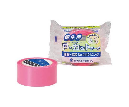 P-カットテープ NO.4140 50mm×25M ピンク