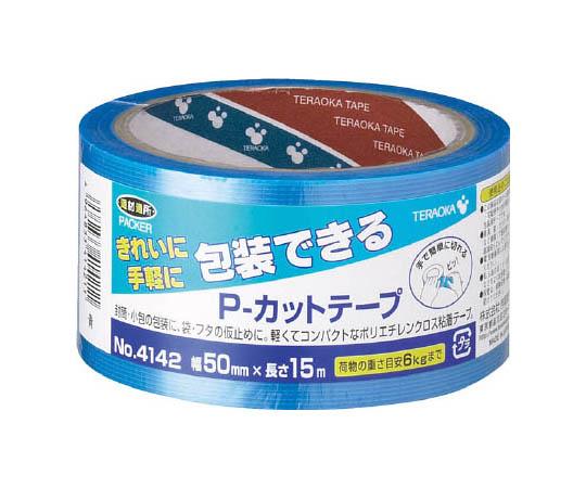 P-カットテープ NO.4142 50mm×15M 青