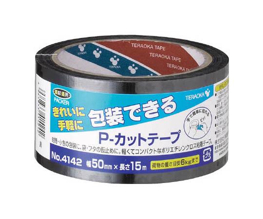 P-カットテープ NO.4142 50mm×15M 黒