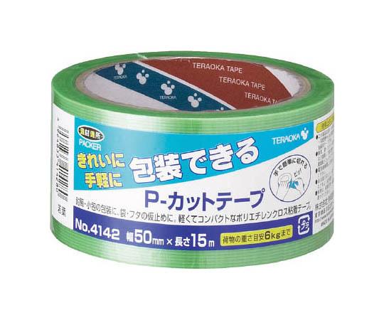 P-カットテープ NO.4142 50mm×15M 若葉 4142LGR50X15