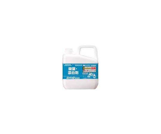 殺菌漂白剤 ジアノック 5kg