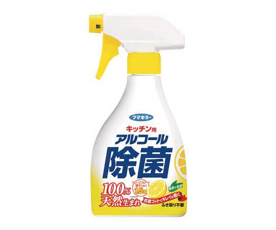キッチン用アルコール除菌スプレー400ml