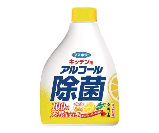 キッチン用アルコール除菌スプレー詰替え用400ml