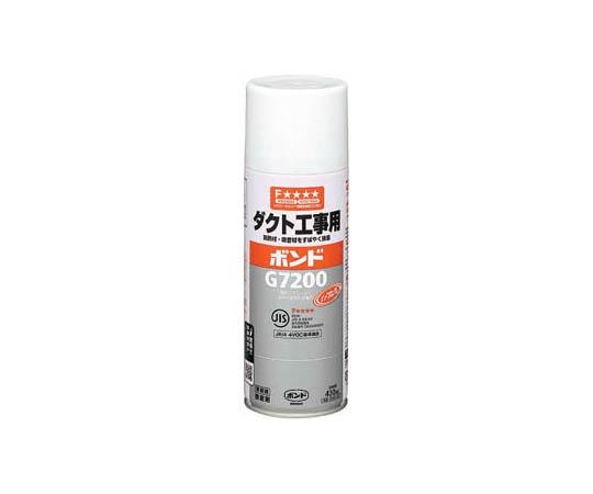 ボンドG7200 430ml(エアゾール缶) #64127