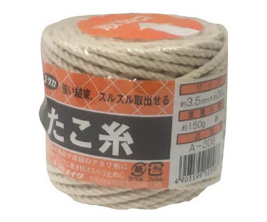 荷造り紐 たこ糸 3.5mm×36m