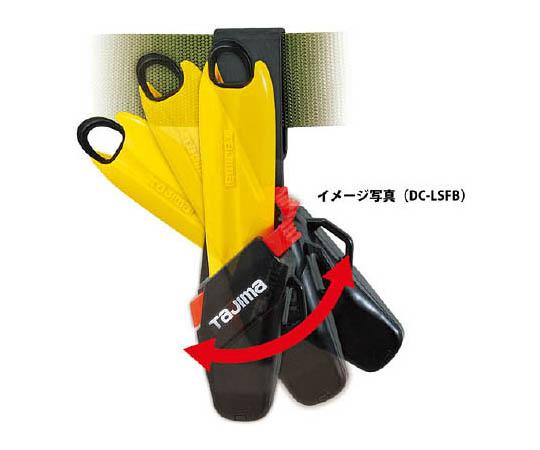 ドライバーカッターL用セフホルスター(黒) DCLSFB
