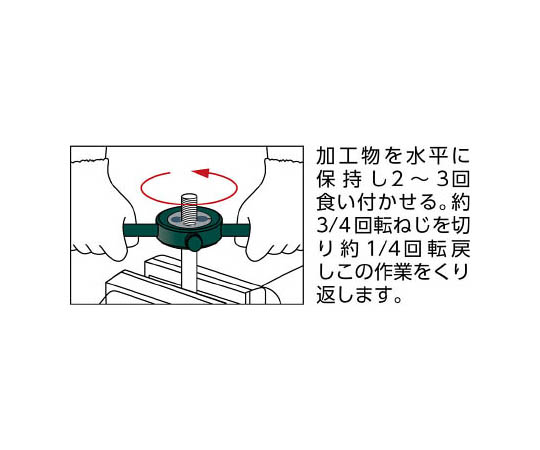 鉄製ダイスハンドル 20mm DH20T