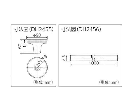 化粧パイプ (ファクトライン共用) DH2456