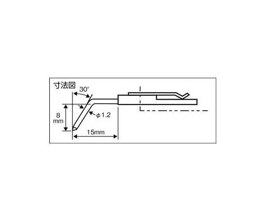 差し替え粗さ形状測定子 コーナー・歯面 DM43814