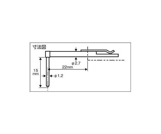 差し替え粗さ形状測定子 深溝・R溝 DM43815