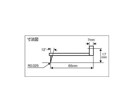 輪郭用触針 小穴測定用 DM45082