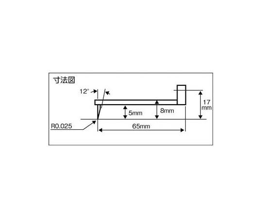 輪郭用触針 小穴測定用 DM45511