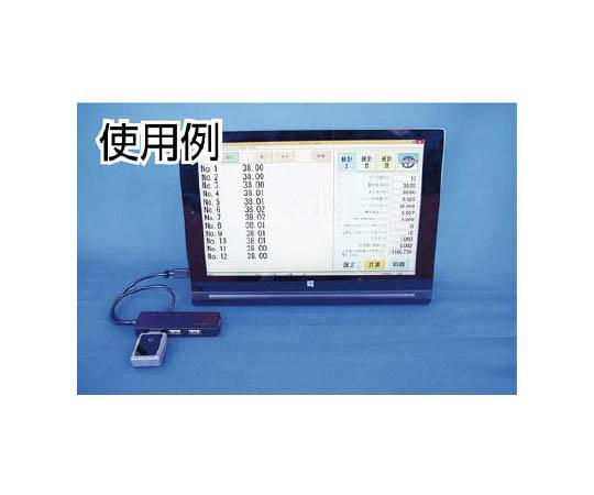 コンパクトワイヤレスデータ送信デジタルノギスE-FW