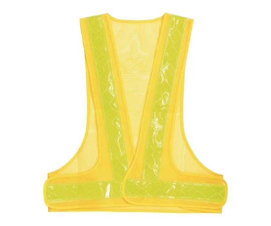 耐候性ベスト 黄×蛍光ライムイエロー