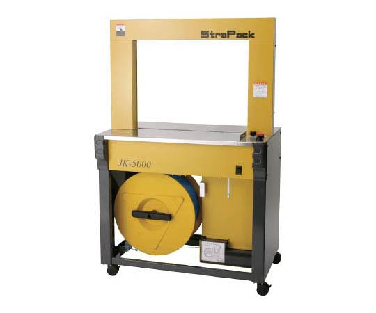 エコノミー型自動梱包機 JK5000