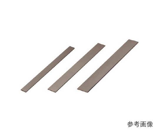 超強力マグネットキャッチ ラバータイプ (140-021-211)