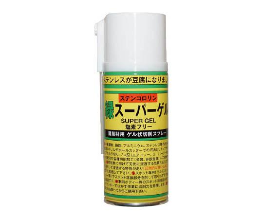 ステンコロリン緑 スーパーゲル スプレー 180ml