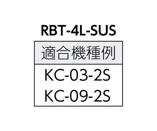 ゴム付ステンレスボルト M4X32