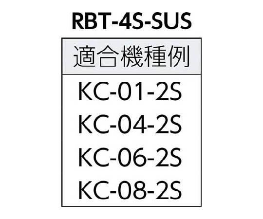 ゴム付ステンレスボルト M4X13 RBT4SSUS
