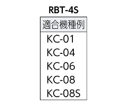 ゴム付ボルト M6X87