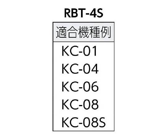 ゴム付ボルト M6X87 RBT6L