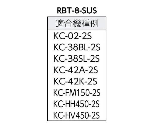 ゴム付ステンレスボルト M8X50