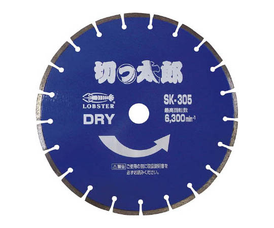 DMホイール切っ太郎 セグメントタイプ 305mm穴径30.5mm