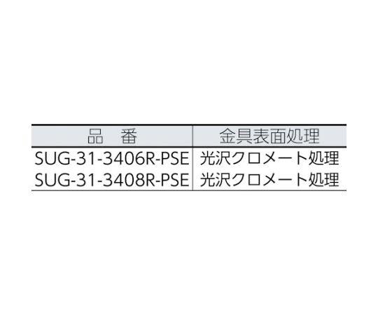 ダーコ3輪タイプキャスター(200-025-060) SUG-31-KP3406-PSE