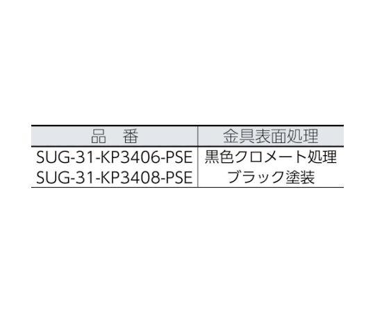 ダーコ3輪タイプキャスター(200-025-057) SUG-31-KP3408-PSE