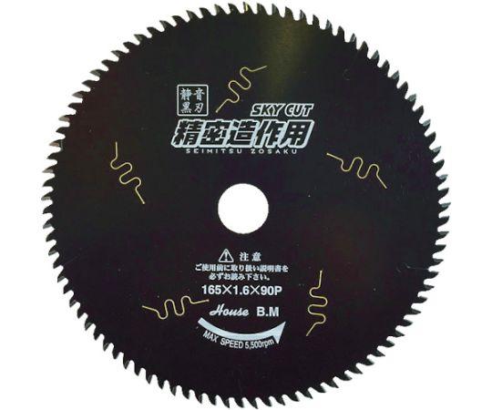 スカイカット精密造作用 SZ-16590